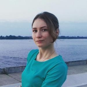 София Удалова