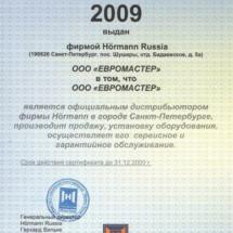 2-2009