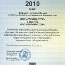 2-2010