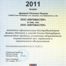 2-2011