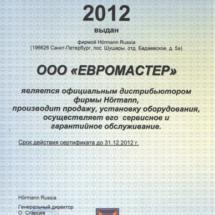 2-2012